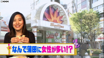 """女性注目の""""コスプレ発祥の地"""".jpg"""